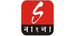 DISH Network Sangeet Bangla